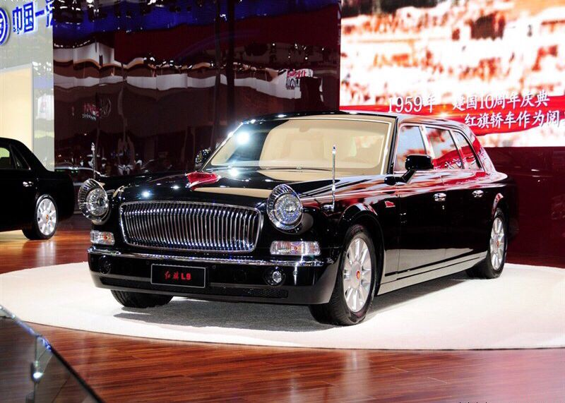 The Apec Beijing Meeting Will Be Adorned By Products Made In China Such As Clothes Food And Cars Foe Example Hongqi Limousine H High End Cars Limousine Car