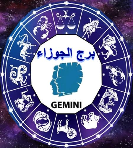 Reviews Of Gemini Born In Gemini Gemini Gemini Compatibility Tower