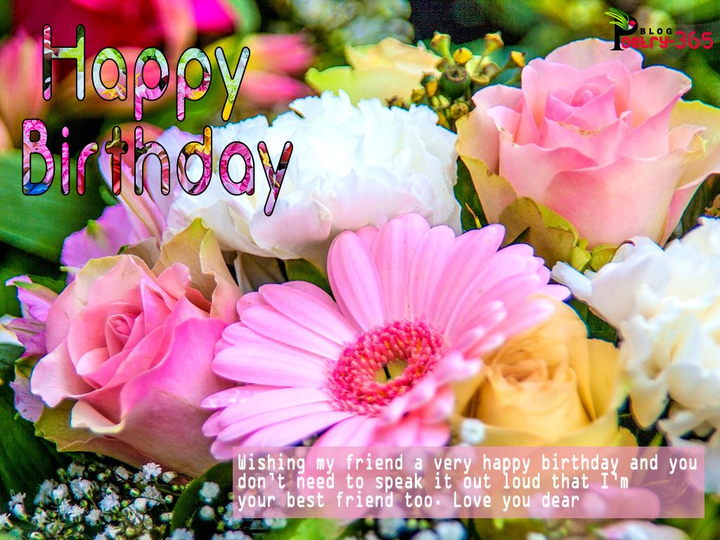 It is a birthday post thats why i offer only one type of birthday what is your birth flower flowers remain a welcome substitute for words enhancing each givers message with fragrance and beauty izmirmasajfo Choice Image