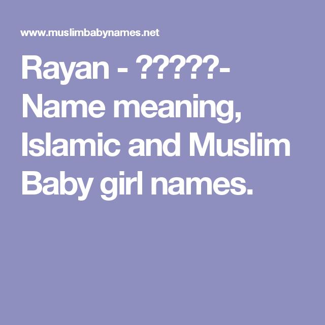39+ Arabic name meaning razan info