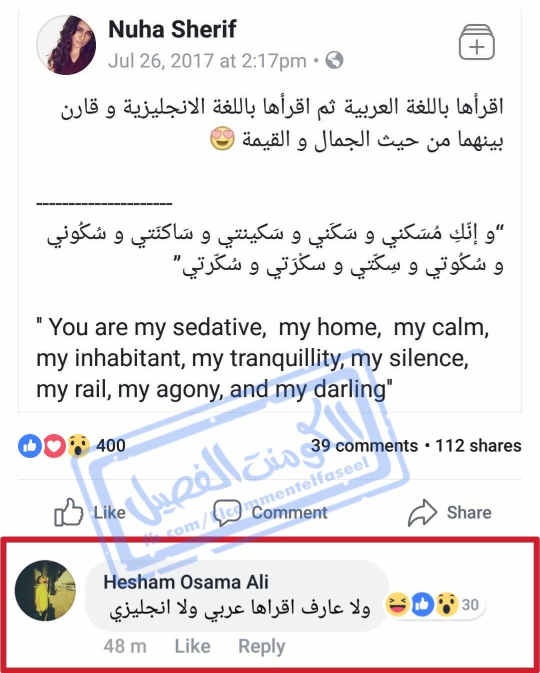 بالعربي أحلى Funny Words Jokes Quotes Funny Arabic Quotes