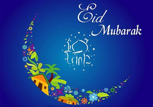 Kartu Ucapan Selamat Lebaran (Hari Raya Idul Fitri) 1437H/ 2016