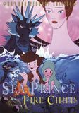Sea Prince and the Fire Child [DVD] [Eng/Jap] [1981]