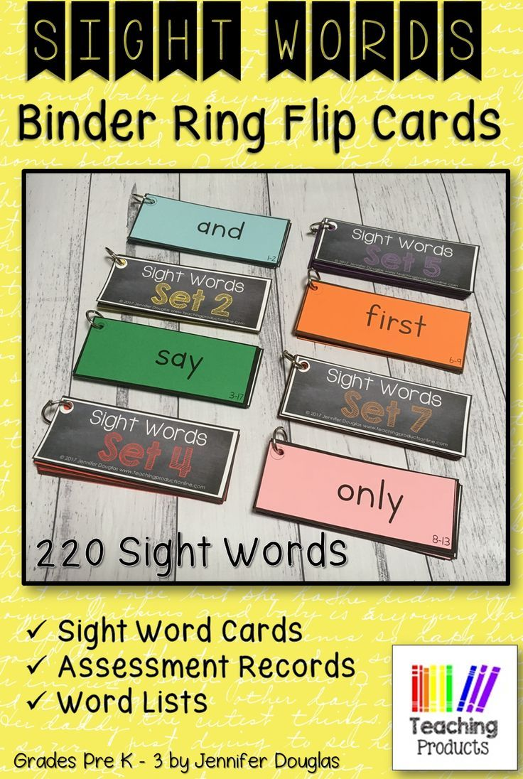 Sight Word Binder Ring Flash Card Practice Set with Assessment Record