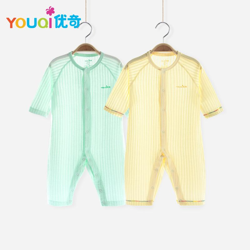 cdba82050f50 YOUQI 2 Pcs Unisex Baby Clothes Baby Girl Clothes Boy Romper Cotton ...