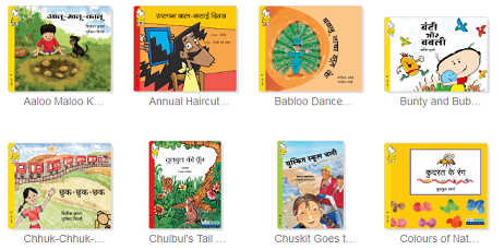 Google Drive 60+ Hindi Children's Books, Our eBook and
