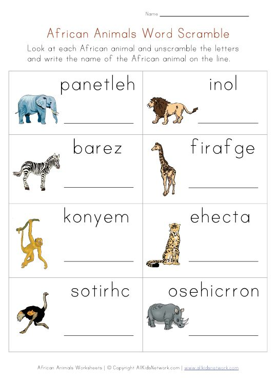 Animals Worksheets African Animals – Animal Worksheets