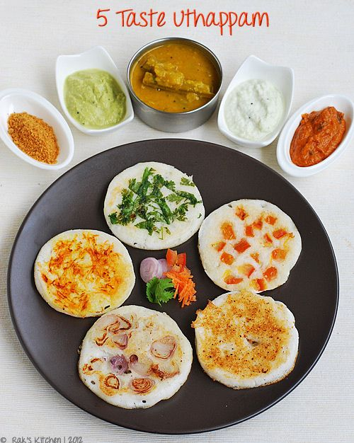 5 Taste Uthappam Recipe Restaurant Style 7 Taste Uthappam Raks Kitchen Recipe South Indian Breakfast Recipes Indian Food Recipes Indian Breakfast