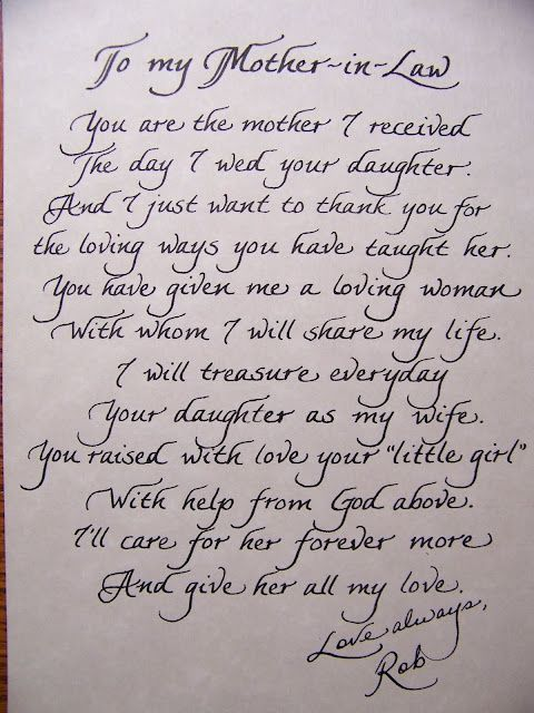 The Personal Touch Mother In Law Poem  For The Bride  Wedding