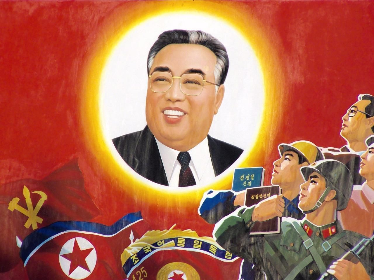 KIM IL SUNG GLOSSY POSTER PICTURE PHOTO PRINT evil dictator president nk 3088