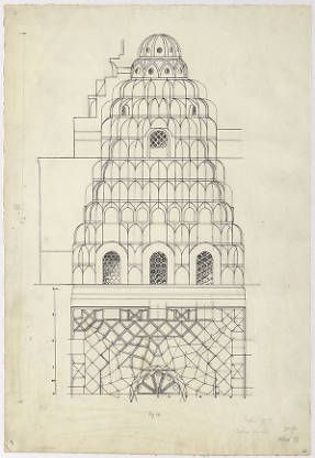 Damascus (Syria): Nur al-Din Madrasa and Tomb: exterior elevation and section of muqarnas dome :: The Ernst Herzfeld Papers