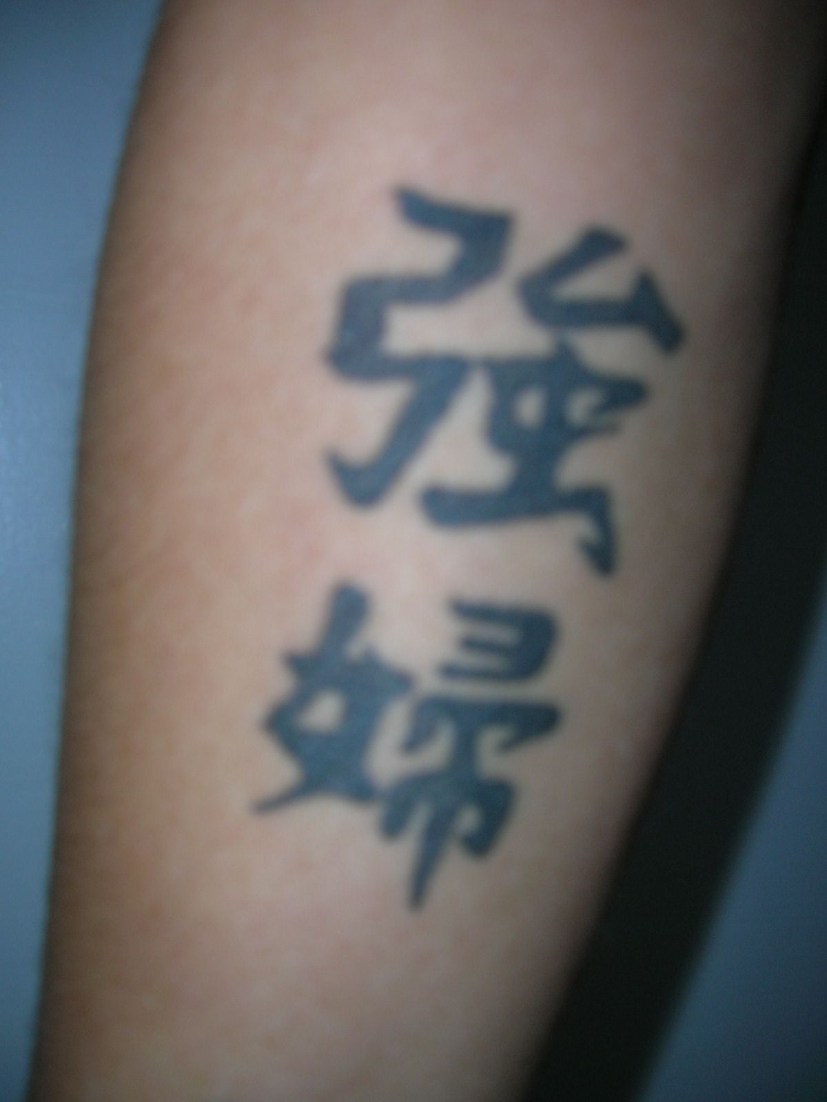 Chinese tattoos chinese tattoo characters strong woman strong chinese tattoos chinese tattoo characters strong woman biocorpaavc