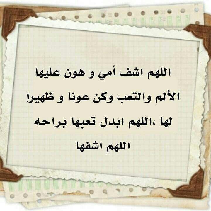 دعاء صلاة رسم كورة مسابقة تصميمي البحرين قطر الإمارات السعودية الكويت سوريا Novelty Sign Decor Home Decor
