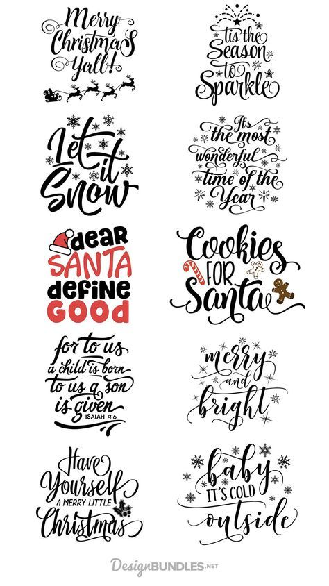 Free Christmas Quotes Design Bundle