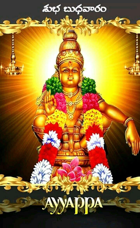 Pin by Mahendran on Mahekavi in 2019 Hindu deities, God