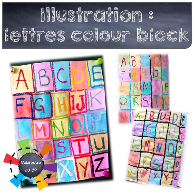 Illustration De L Alphabet Mitsoukoaucp Net Couverture Cahier Maternelle Couvertures De Cahier Activites De Graphisme