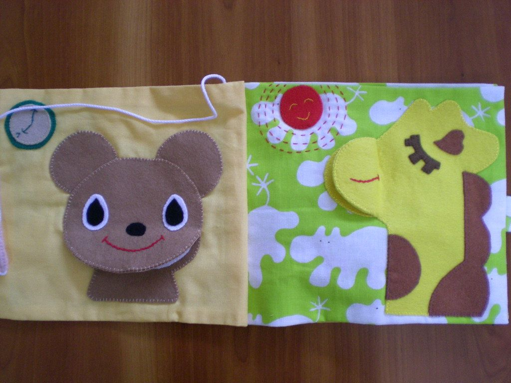 shaka shaka - bear & giraffe