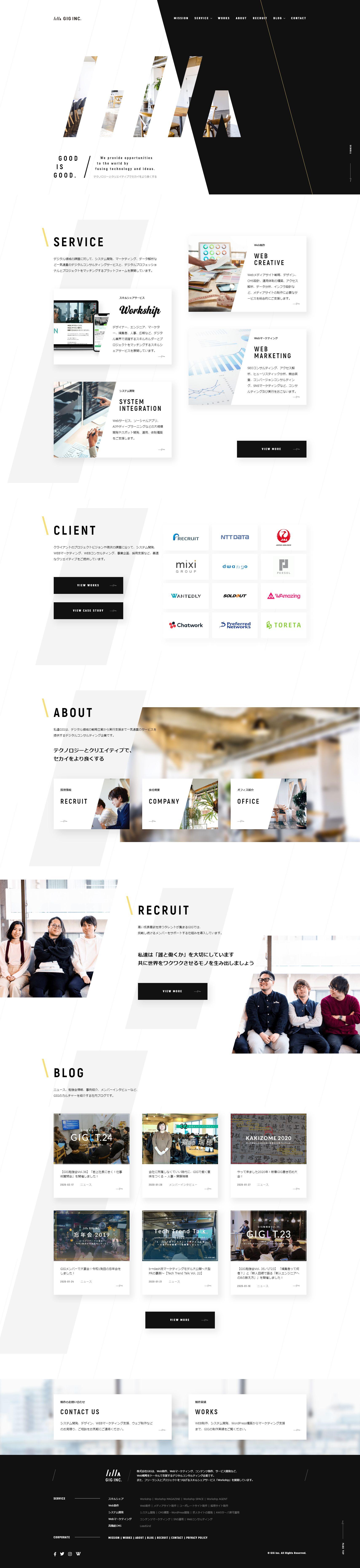 Diseno Web おしゃれまとめの人気アイデア Pinterest 東京のホームページ制作会社 エグゼクティブクリエイション 2020 コーポレートサイト デザイン コーポレートデザイン Lp デザイン