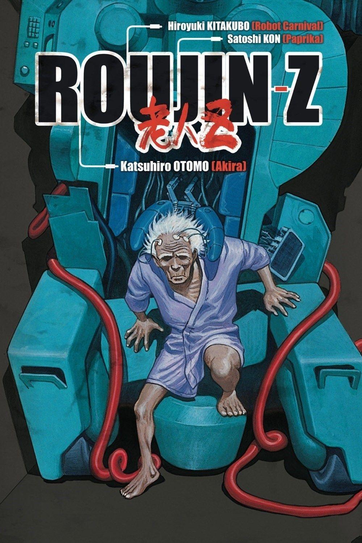 RoujinZ Katsuhiro otomo, Anime movies, Anime films