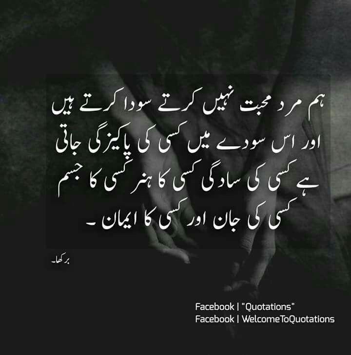 Pr tm yeh bhi jaan lo k Allah ki laathi be awaaz hoti hai