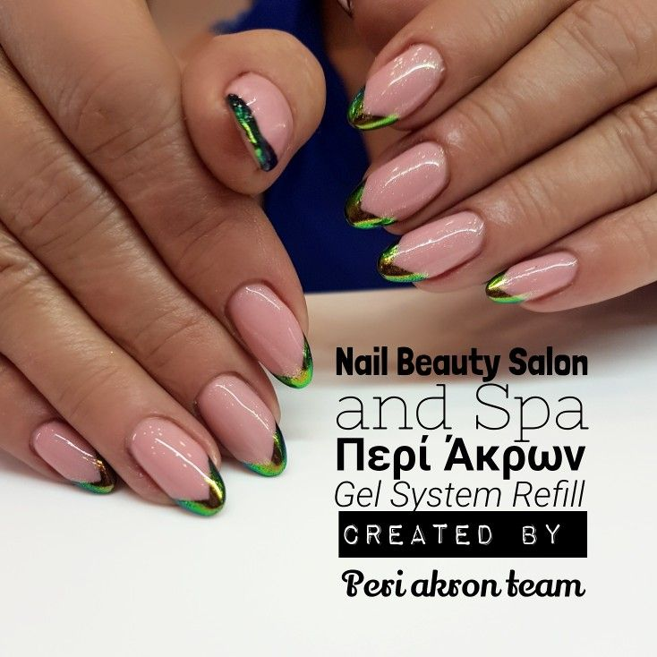 Gel nails, long almond shape nails, French manicure, mirror nails ...