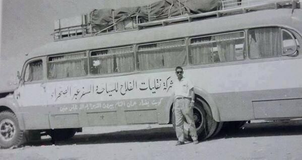 Hapap H𓂀 Yezzat On Twitter Old Egypt Palestine Baghdad