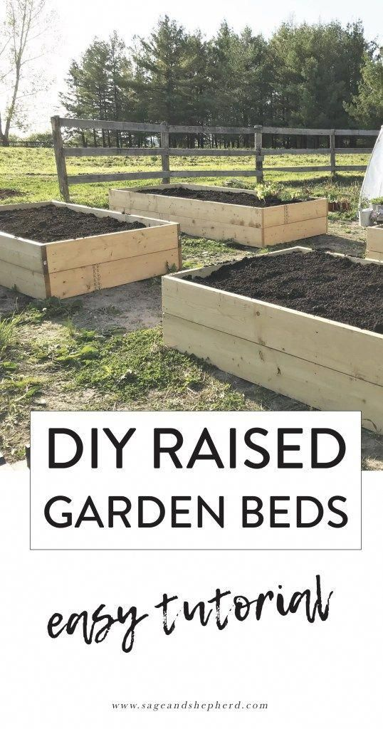 How to Build Raised Garden Beds - An Easy DIY - Sage & Shepherd Farm #diygarden