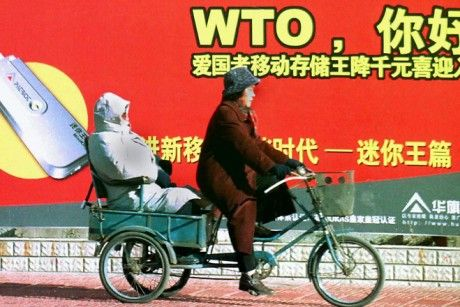 China's not-so-secret plan for world domination