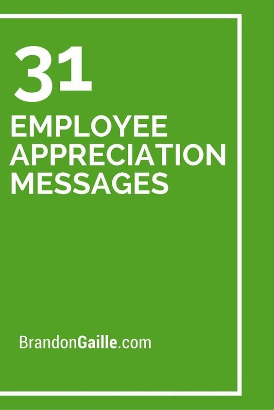 Employee Appreciation Messages  Appreciation Message Employee