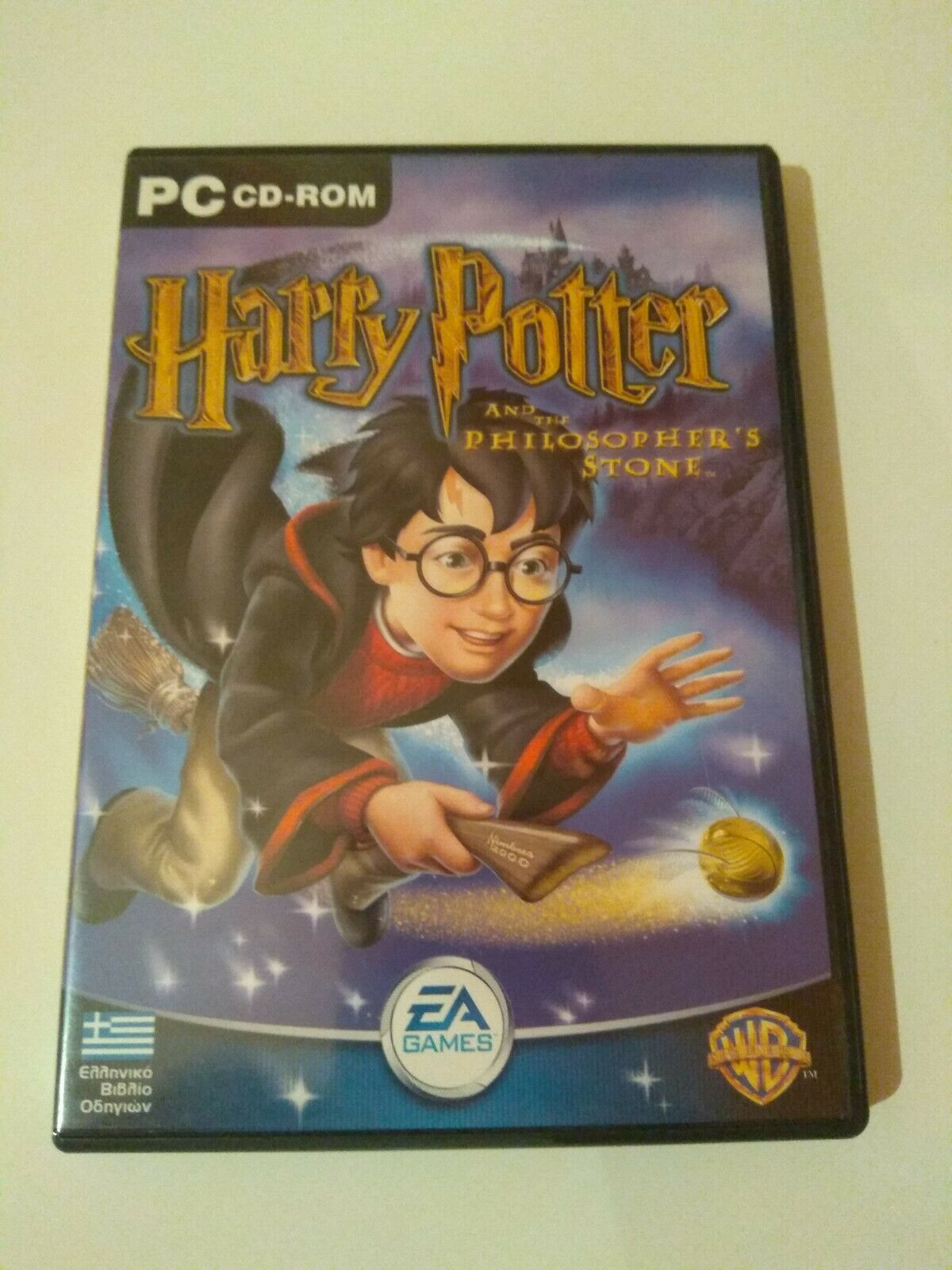 Harry Potter and the philosopher's stone PC game