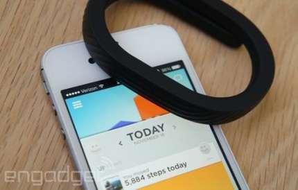 New fitness tracker wearable jawbone up ideas #fitness