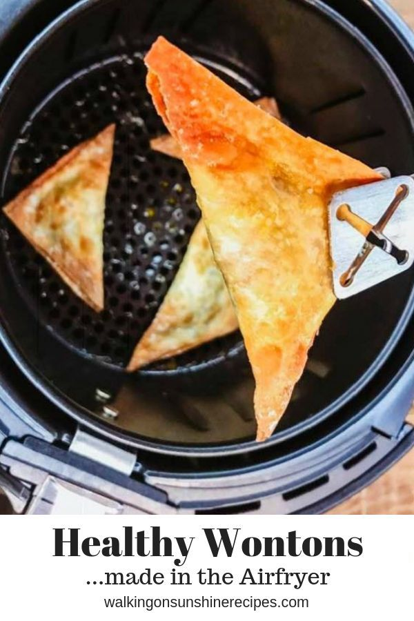 Air Fryer Wontons Appetizer   Walking On Sunshine Recipes Air fryer wontons are not deep fried making them a healthier delicious and very crispy appetizer to enjoy for your next party or family get together.