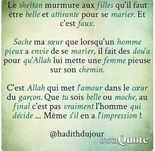 Bekannt Épinglé par Aya Kcm sur islam | Pinterest | Islam, Citation et Chemins YK92