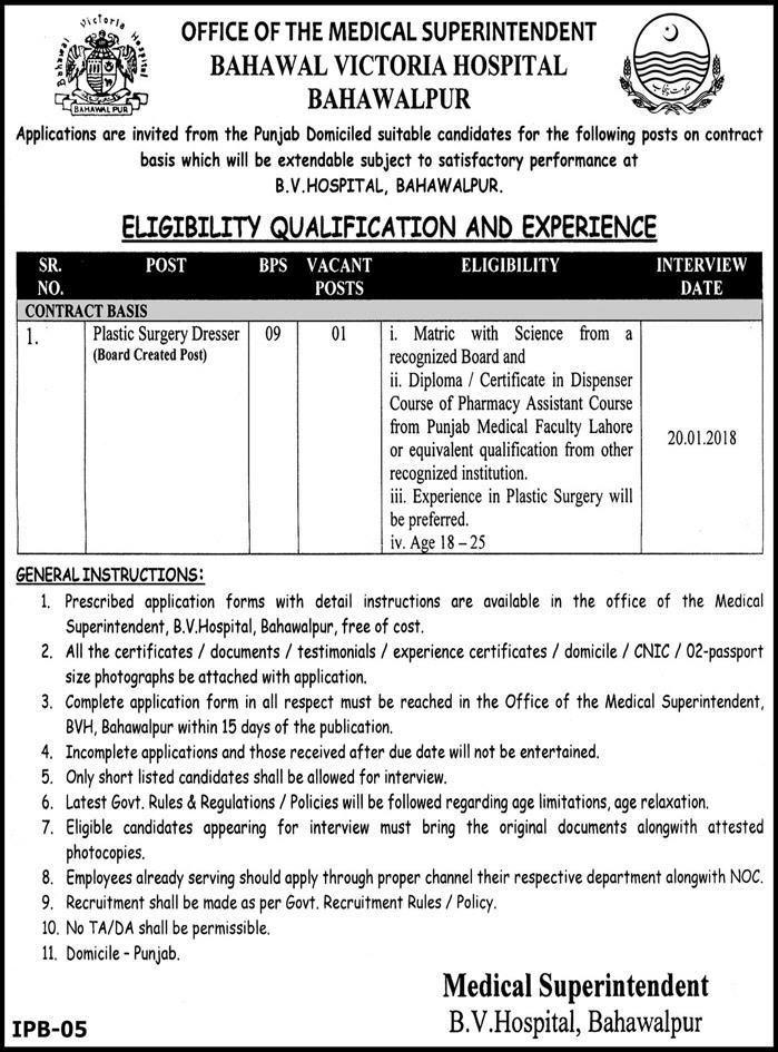 Bahawal Victoria Hospital Jobs  In Bahawalpur For Dresser