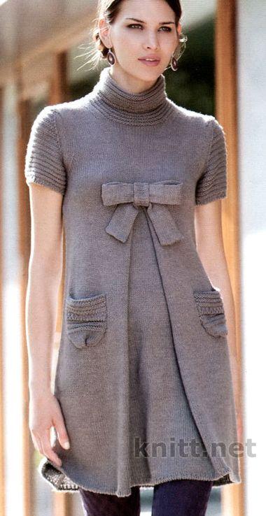 Платья под грудь с складкой