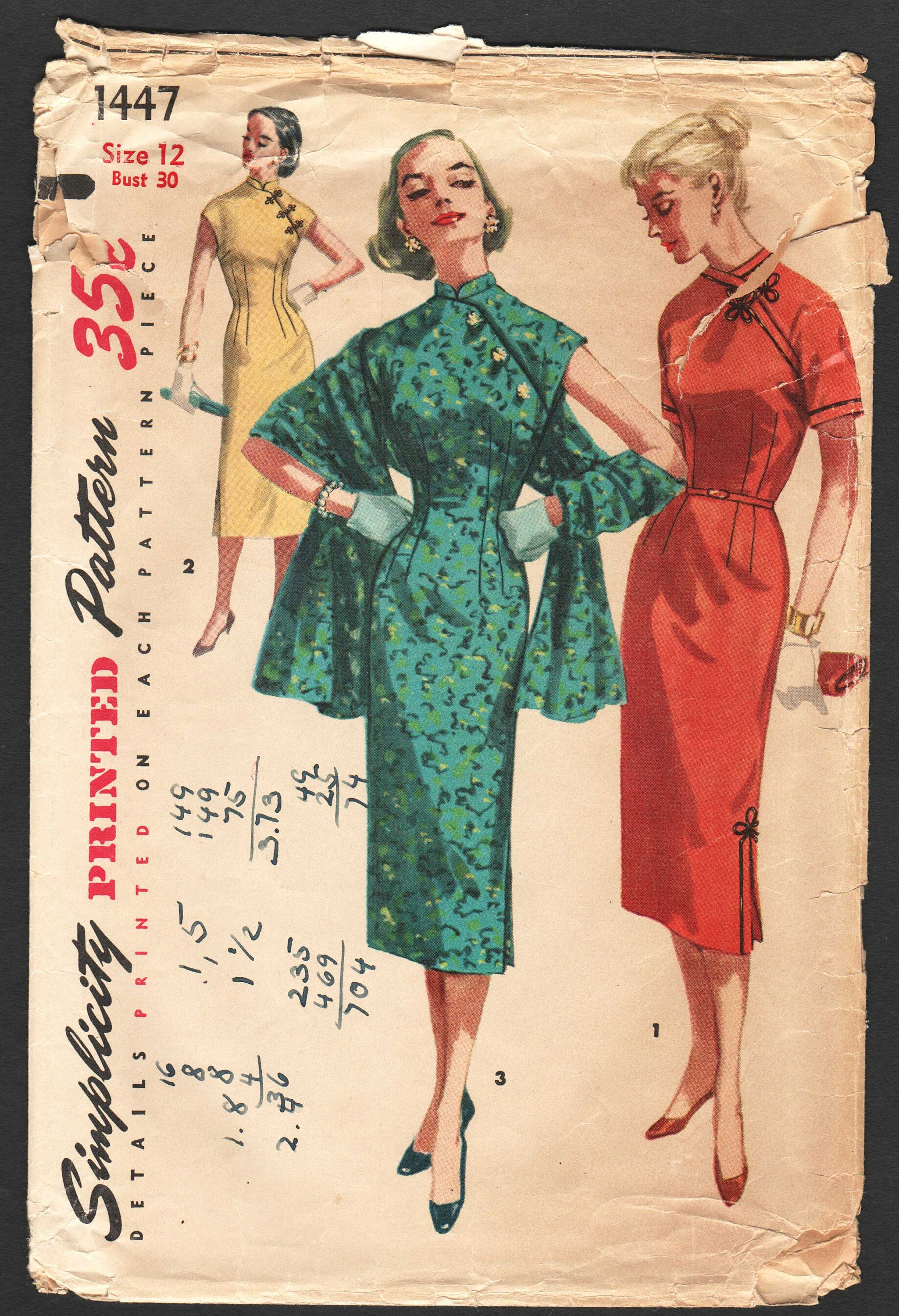 e1806a2b0c 1950s Chinese Dress Pattern Misses Asian Qipao Cheongsam Sheath Dress  Vintage Sewing Pattern Simplicity 1447 Size 12 Bust 30