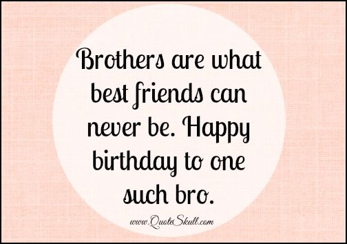 30 Unique Birthday Wishes For Brother S From Sister Birthday Wishes For Brother Brother Birthday Quotes Happy Birthday Brother From Sister