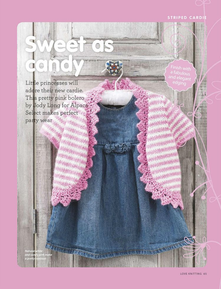 1215fe716bba Striped baby cardigan with lace edge knit pattern.