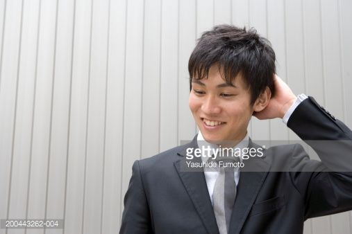 man looking down smiling - Cerca con Google