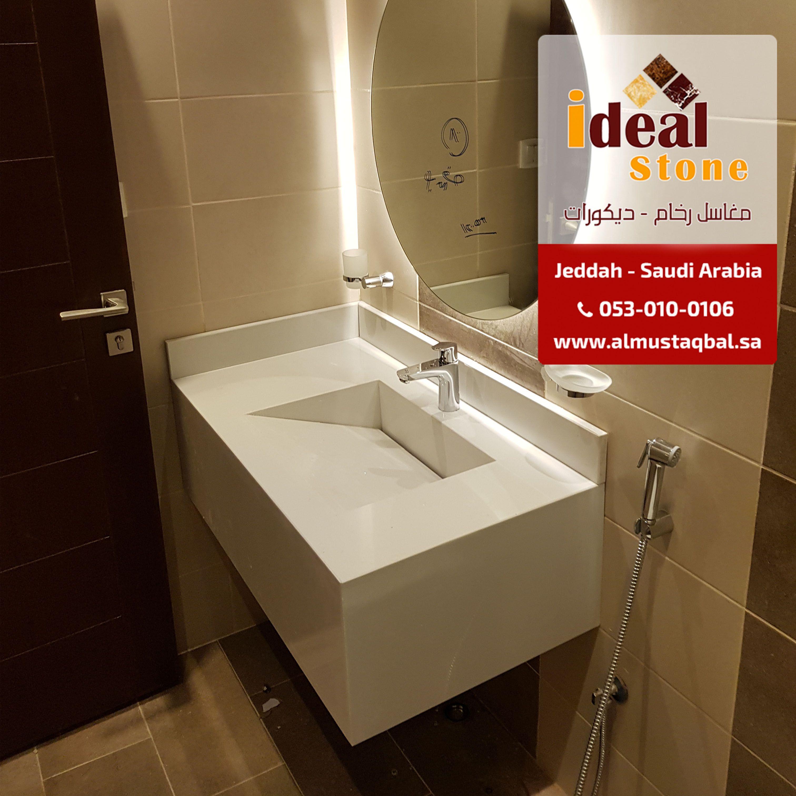 تفصيل مغاسل رخام حسب الطلب متوفر مغاسل رخام طبيعي وصناعي يتم التفصيل حسب رغبة العميل من لون الر Bathroom Design Luxury Bathroom Interior Design Bathroom Design