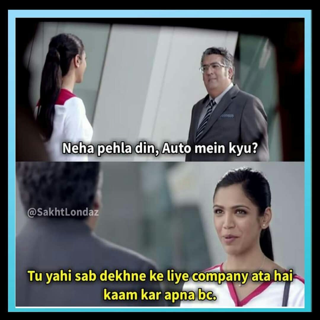 Pin By Udita On Memes In 2020 Funny Quotes Jokes Memes