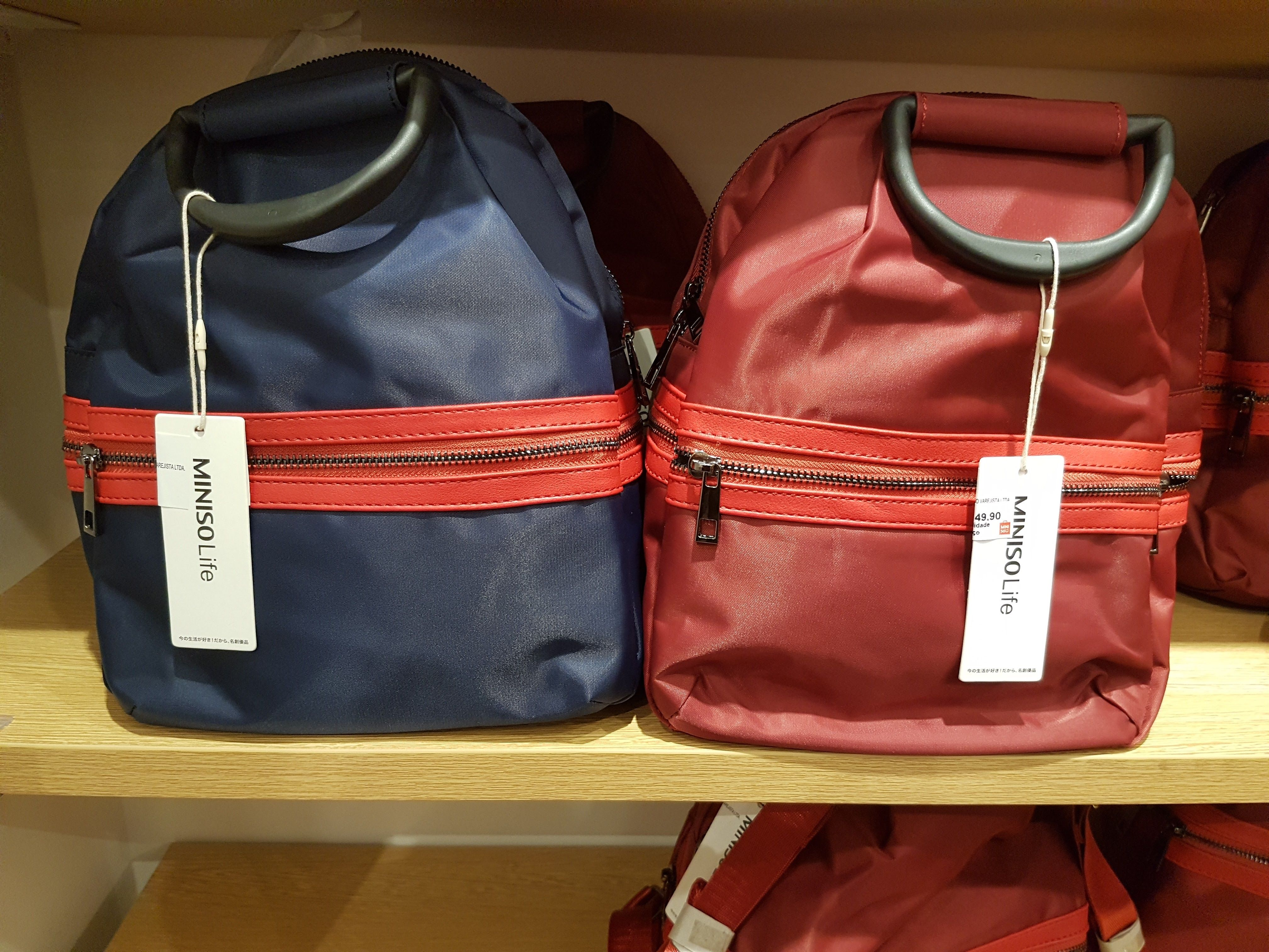 9351d5a95 Miniso Canvas Backpack- Fenix Toulouse Handball