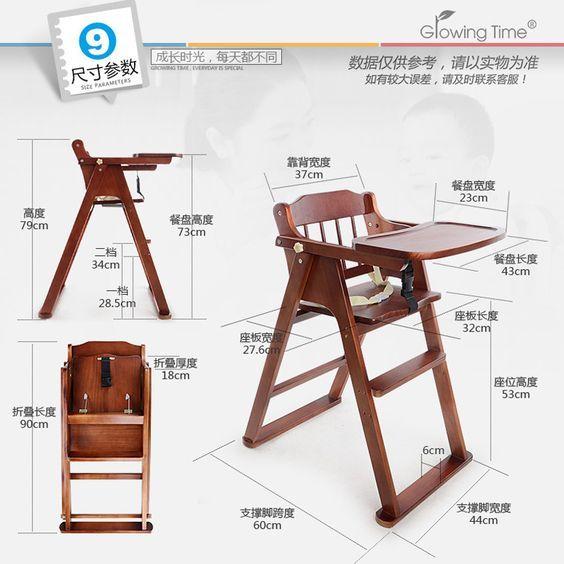 1-10 años plegables sillas para comedor de madera maciza silla alta ...