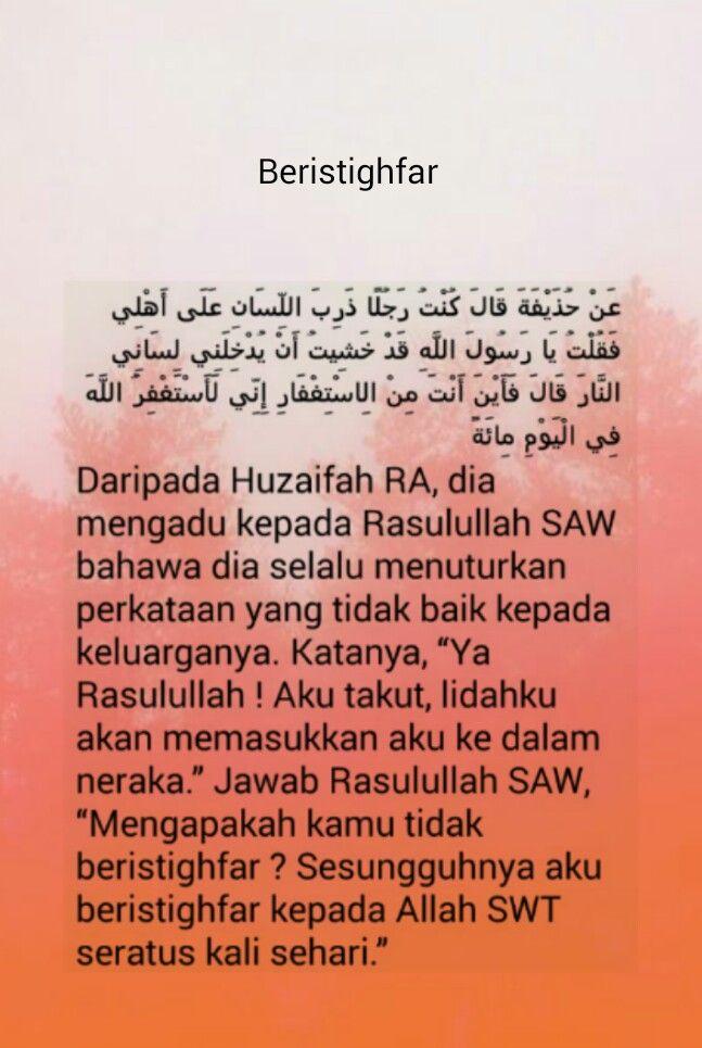 Doa Pasrah Kepada Allah : pasrah, kepada, allah, Islamic, Ideas, Quotes,, Muslim, Islam