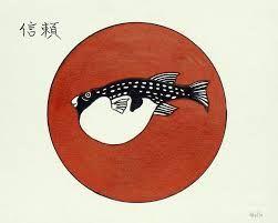 fugu - Recherche Google