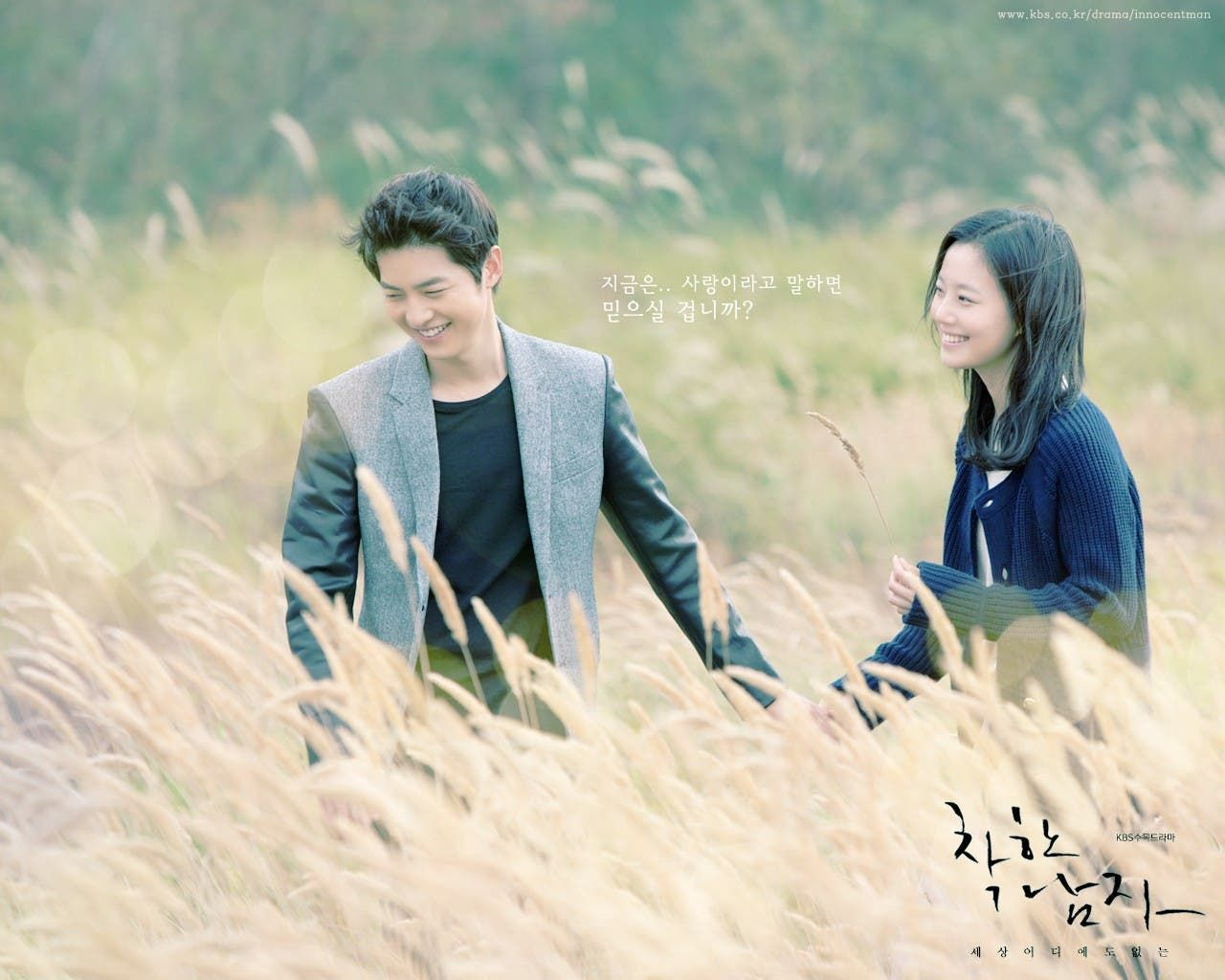 은마루는 특별했다 by ㅇㅇ Song joong ki, Joong ki, Moon chae won