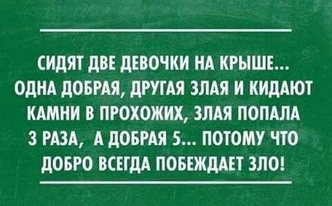 Т.И.Е. Фото из интернета | Вдохновляющие фразы ...