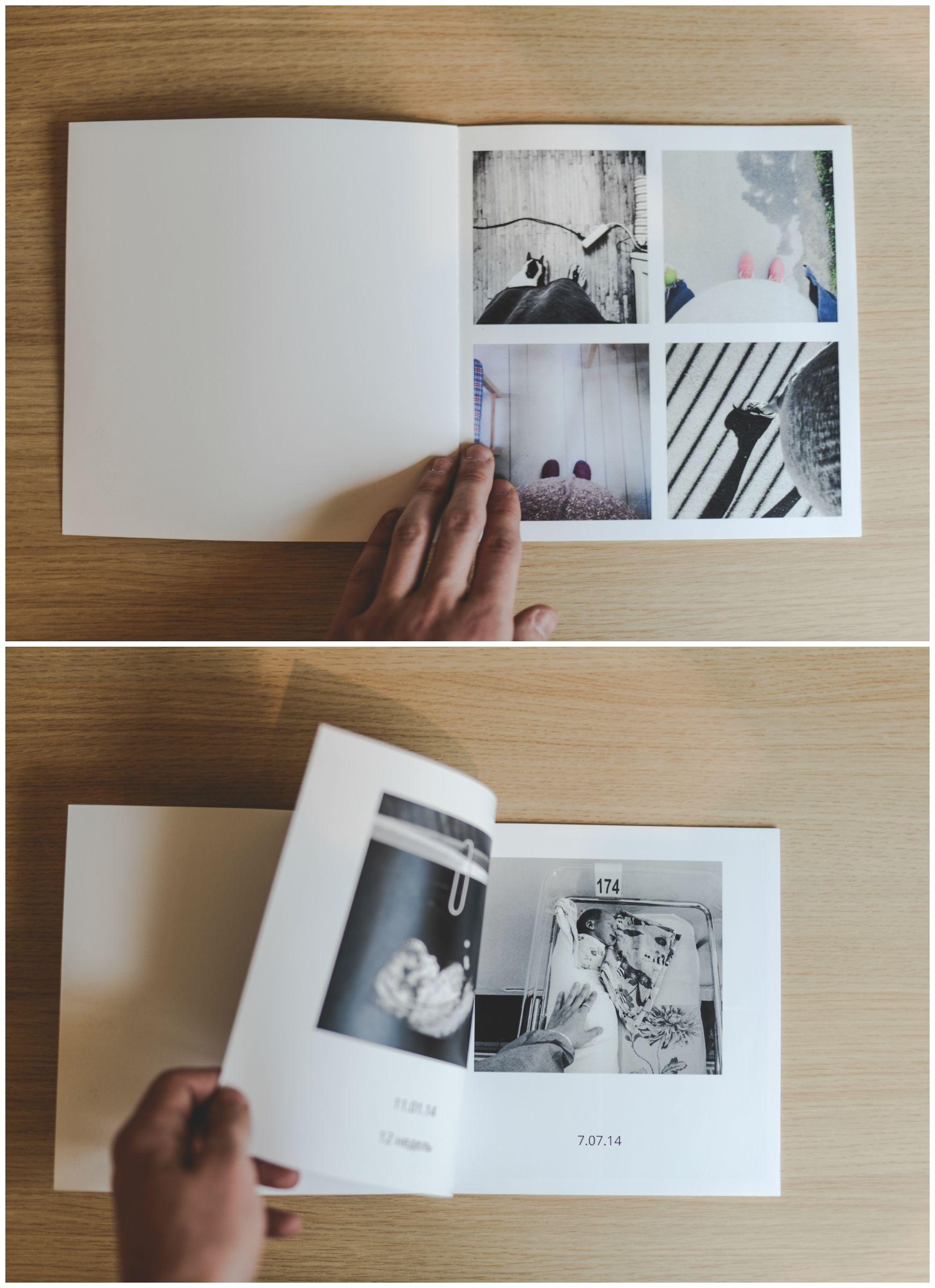 Фотоальбом минимализм мазур кременчуг