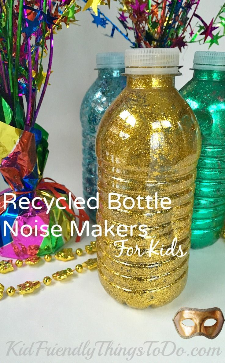 Make Your Own Noise Makers For New Years Eve   New year's ...