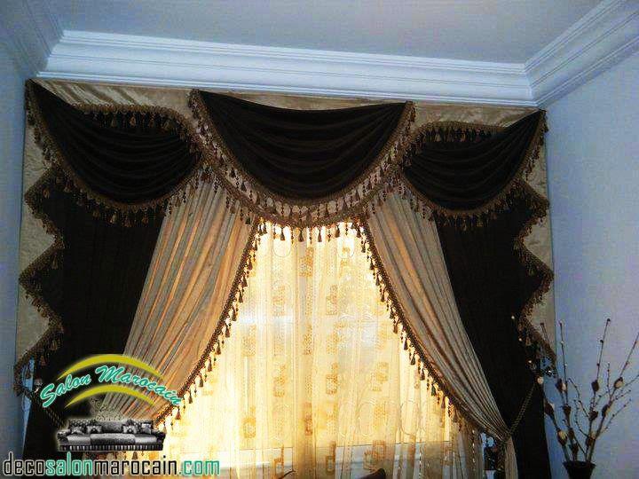 double rideaux occultant marron beige